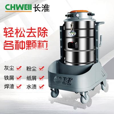 长淮CH-G188L电瓶工业吸尘器|锂电池工业吸尘器 干湿两用型洗地机