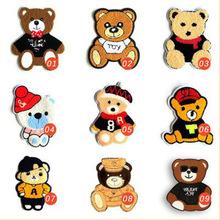繡花章卡通小熊動物刺繡兒童貼布褲子衣服裝飾補丁標布貼
