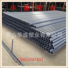 广州供应1.0mpa32*2mmcpvc塑料工业管 dn25cpvc化工管 1寸pvc硬管