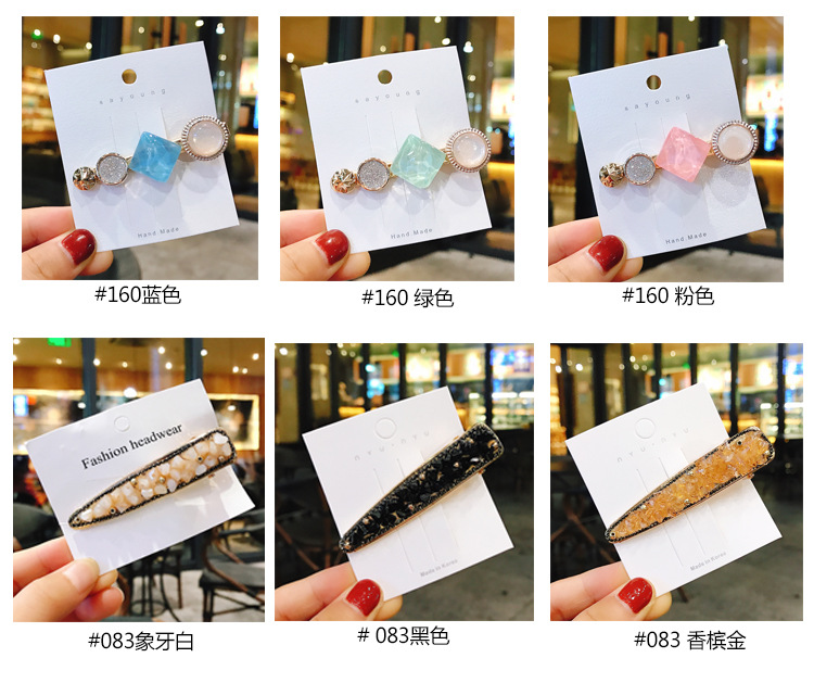 Korean fashion wild macaron pearl cheap wholesale NHDQ207401