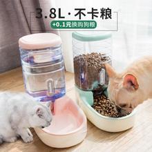 大型犬貓糧自動喂食器狗糧盒立式喂水寵物循環水壺自助貓貓防漏