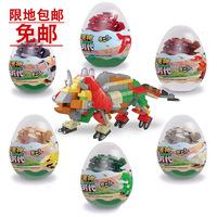 【扭蛋积木玩具总汇】儿童恐龙奇趣蛋小颗粒拼装拼插diy兼容乐高