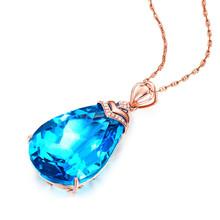欣橙鑲海藍托帕石抖音同款水滴梨形吊墜天使項鏈女18K玫瑰金項鏈