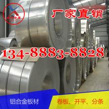 1A99/LG5/1199/Al99.99/1N99纯铝棒/纯铝丝/纯铝排