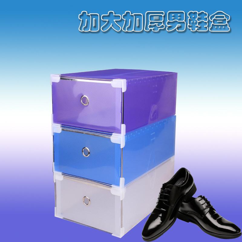 合美之家 塑料透明鞋盒批发  男抽屉式鞋盒收纳 加大加厚鞋盒塑料