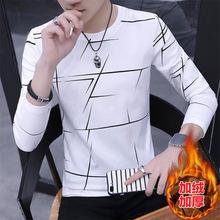 2019秋季長袖t恤男圓領衛衣加絨加厚保暖秋冬裝打底衫園領丅桖衫