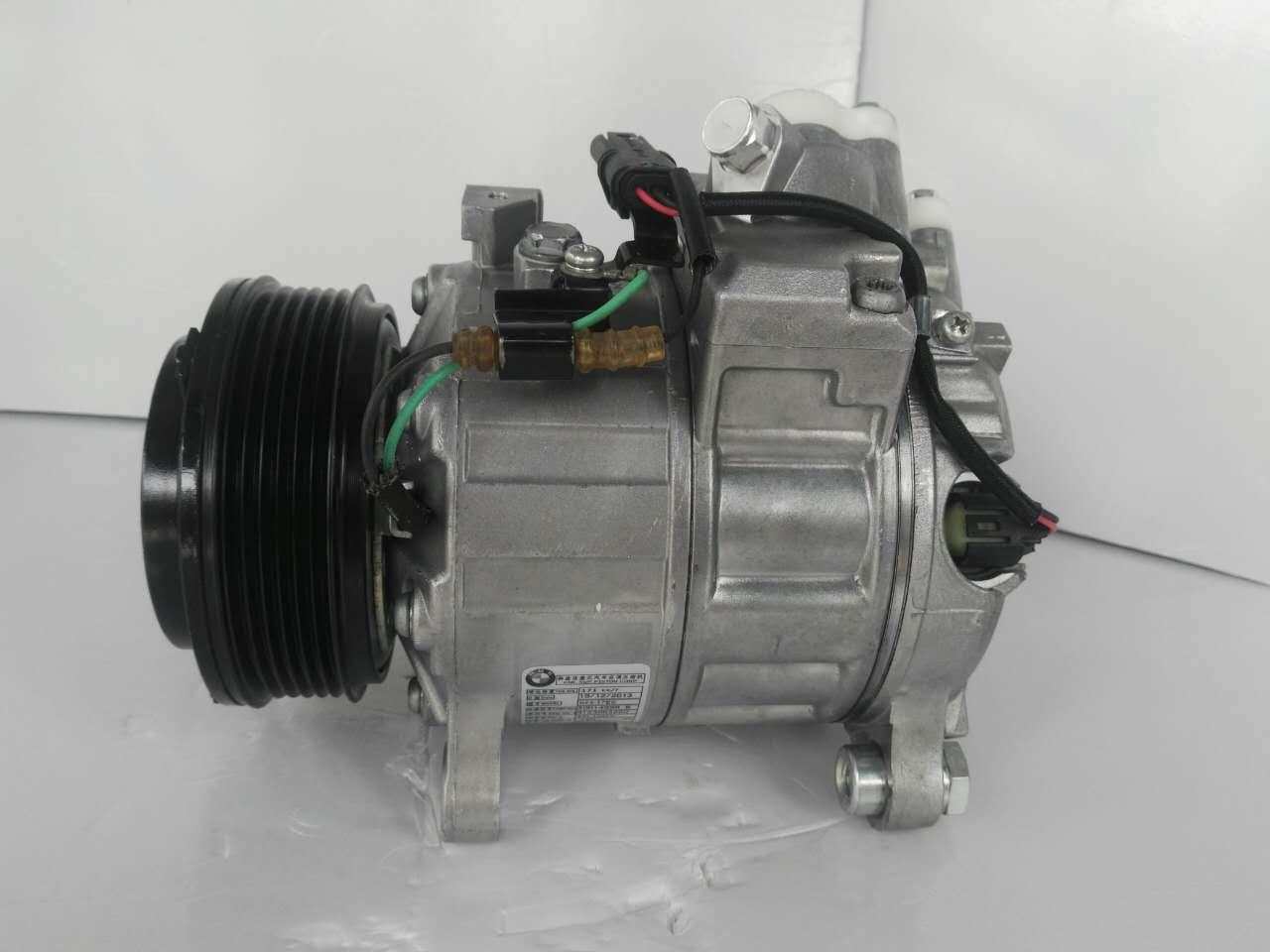 原厂直销 适用于宝马X1压缩机冷气泵空调泵 汽车空调配件