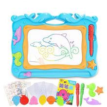 儿童彩色画板磁性超大号写字板宝宝小黑板 婴幼儿益智玩具1-2-3岁
