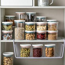 日式可叠加五谷杂粮储物罐 厨房有盖塑料密封罐 食品收纳保鲜盒