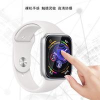 Шэньчжэнь подходит для Apple Watch 4-го поколения пленки iWatchTPU взрывозащищенные мягкие пленки Applewatch2 / 3 гидравлическая пленка