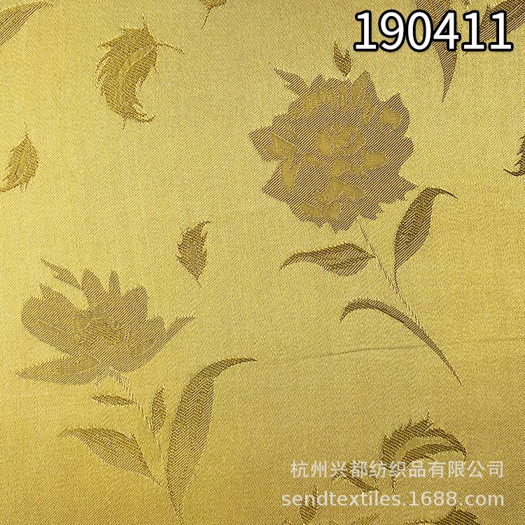 190411人丝人棉提花朵2