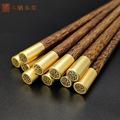 高档鸡翅木筷子刻字 创意红木筷子实木礼品筷中国风圆顶福字筷1双