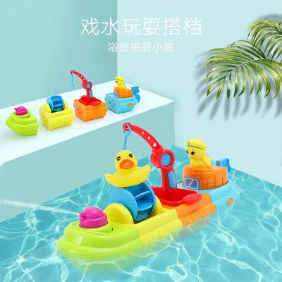 儿童浴室洗澡船拼装按压喷水漂浮手拿玩具婴幼儿宝宝戏水沐浴小船