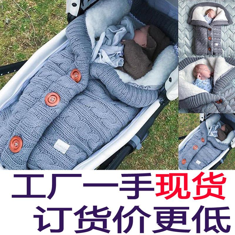 欧美秋冬婴儿推车睡袋户外纽扣宝宝针织睡袋毛线加绒加厚抱被OEM