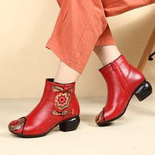 头层牛皮冬季新款民族风短靴女中老年女鞋棉鞋粗跟棉靴女靴子真皮