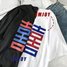 夏季男士短袖t恤韓版潮流寬松港風潮個性喜喜文字情侶裝半袖上衣