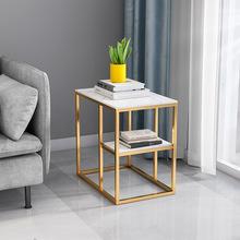 北欧大理石小茶几简约沙发边柜收纳置物架轻奢家用卧室床头方桌子