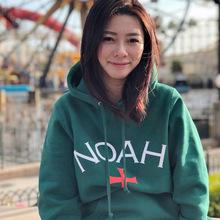 过验Noah Core Logo吴亦凡余文乐同款十字架加绒连帽卫衣情侣帽衫