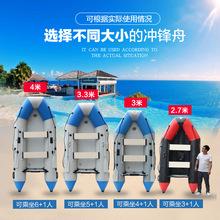 【厂家直销】定制款皮划艇 加厚防刮增粗气囊增大浮力充气船满减