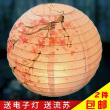 中秋古风灯笼日式手工diy红灯笼装饰小圆仙鹤纸灯笼灯罩婚礼道具