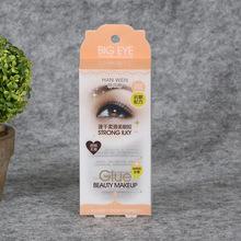 厂家包装盒定做 PET眼胶眼影塑料折叠盒 环保化妆品塑胶盒定制