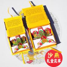 濰坊風箏批發 精品鏡框沙燕金魚禮盒風箏 工藝品送老外禮品 包郵