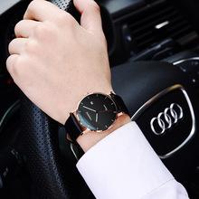 威诺时新款男士手表皮带超薄防水手表男学生韩版简约潮流石英表