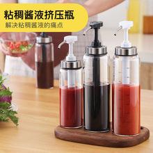 酱料挤压瓶家用番茄酱沙拉酱蜂蜜按压器厨房用品油酱按压神器油壶