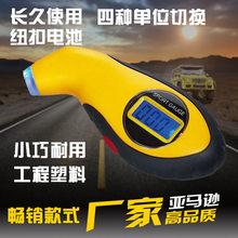 厂家直发高端高精度数显塑料外壳汽车用品胎压计