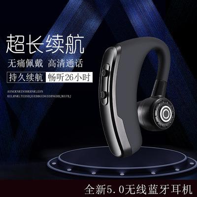 新款P11商务蓝牙耳机5.0 超长待机挂耳式 立体声运动防水无线耳机