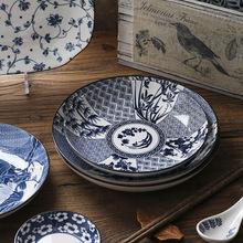 日式復古陶瓷盤子家用8英寸菜盤深盤創意魚盤 碗碟子和風餐具套裝