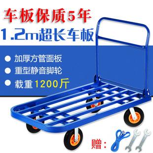 搬运车手推车拉货折叠便携方管平板车静音四轮重型载重王大号拖车