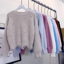 2019秋冬钉珍珠波浪边短款高腰打底针织衫冬保暖毛绒绒小个子毛衣