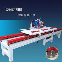 多功能臺式自動瓷磚切割機手動推刀45度電動倒角器磨邊開槽機
