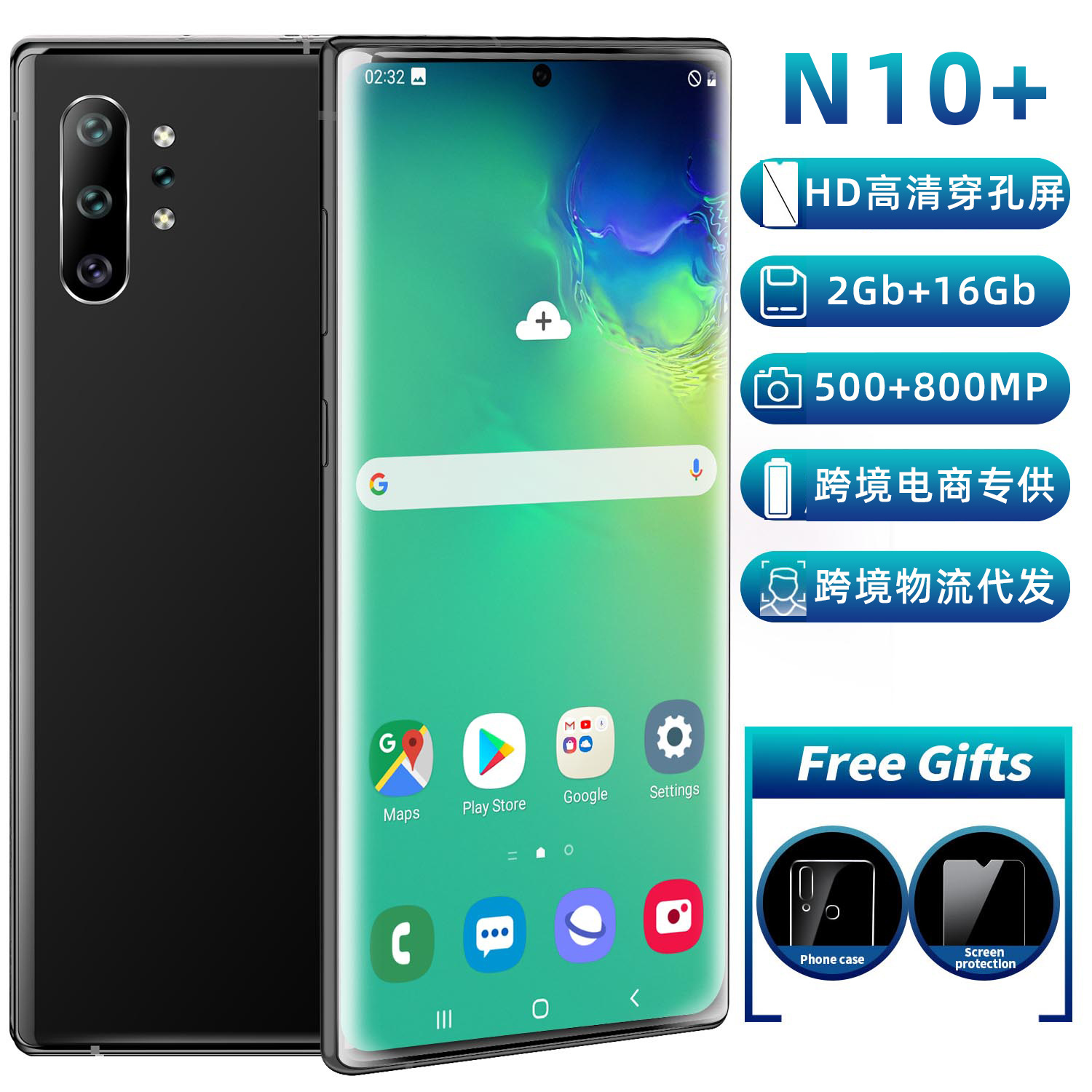 N10 + 6.8 Inch Real Perforated Curved Surface Hd Large Screen Android Smartphone 2 + 16 Large Memory