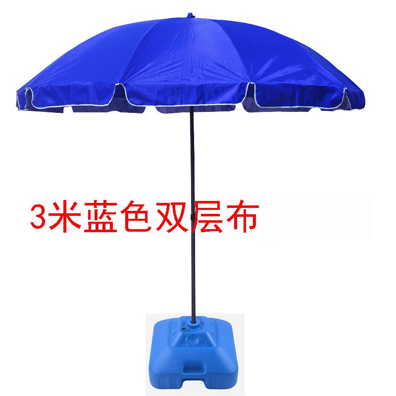厂家直销大号户外遮阳伞防紫外线 广告伞沙滩伞摆摊伞 3米双层布