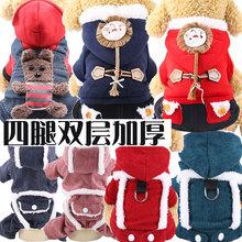 四腳衣加厚后背帶熊仔秋冬棉衣寵物狗狗貓咪衣服泰迪比熊直銷獅子