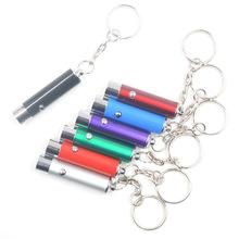 紫外线验钞灯迷你LED钥匙扣手电筒UV紫灯荧光剂紫光检测灯