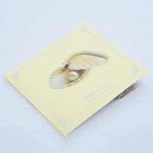 定制logo搽擦銀布 飾品首飾珠寶清潔擦拭布 保養卡批發
