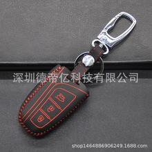 適用于現代鑰匙包名圖IX45新勝達朗動八代索納塔IX35領動悅動鑰匙