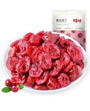 百草味蔓越莓干100g 箱规70袋