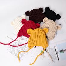 ins同款儿童毛线帽子秋冬新款纯色可爱圆耳朵宝宝条纹针织帽韩版