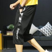 男士短裤七分裤男夏季韩版潮流修身休闲中裤子五7分裤夏天薄男裤
