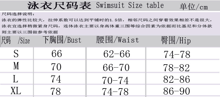 New Hot Sale Women's Split High Waist Underwire Tiger Skin Print Bikini Swimsuit NHHL198835