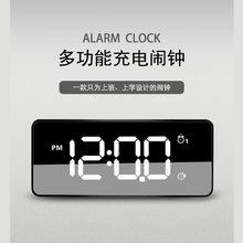 【充电型】静音夜光学生镜面led电?#37038;?#38047;储电闹钟USB音乐闹钟902