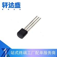 2SC3279 TO-92 CJ 長電 C3279 晶體管 量大從優直插 三極管