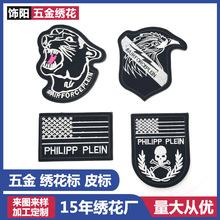 电脑绣花章厂家定制 老虎老鹰动物刺绣皮标徽章 服装包包皮牌盾牌