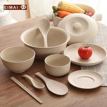 碗碟套裝 家用小麥秸稈餐具北歐吃飯碗筷盤4人微波爐專用防摔碗單