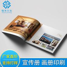 画册印刷企业公司精装宣传册定制做小册子打印图册产品说明书定制