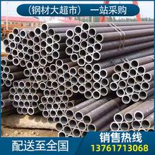 无缝管 厚壁宝钢无缝钢管 精密无缝钢管 16mm q345b无缝钢管